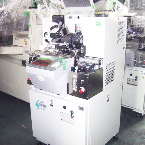 Shinkawa  utc1000 super  Wire Bonder